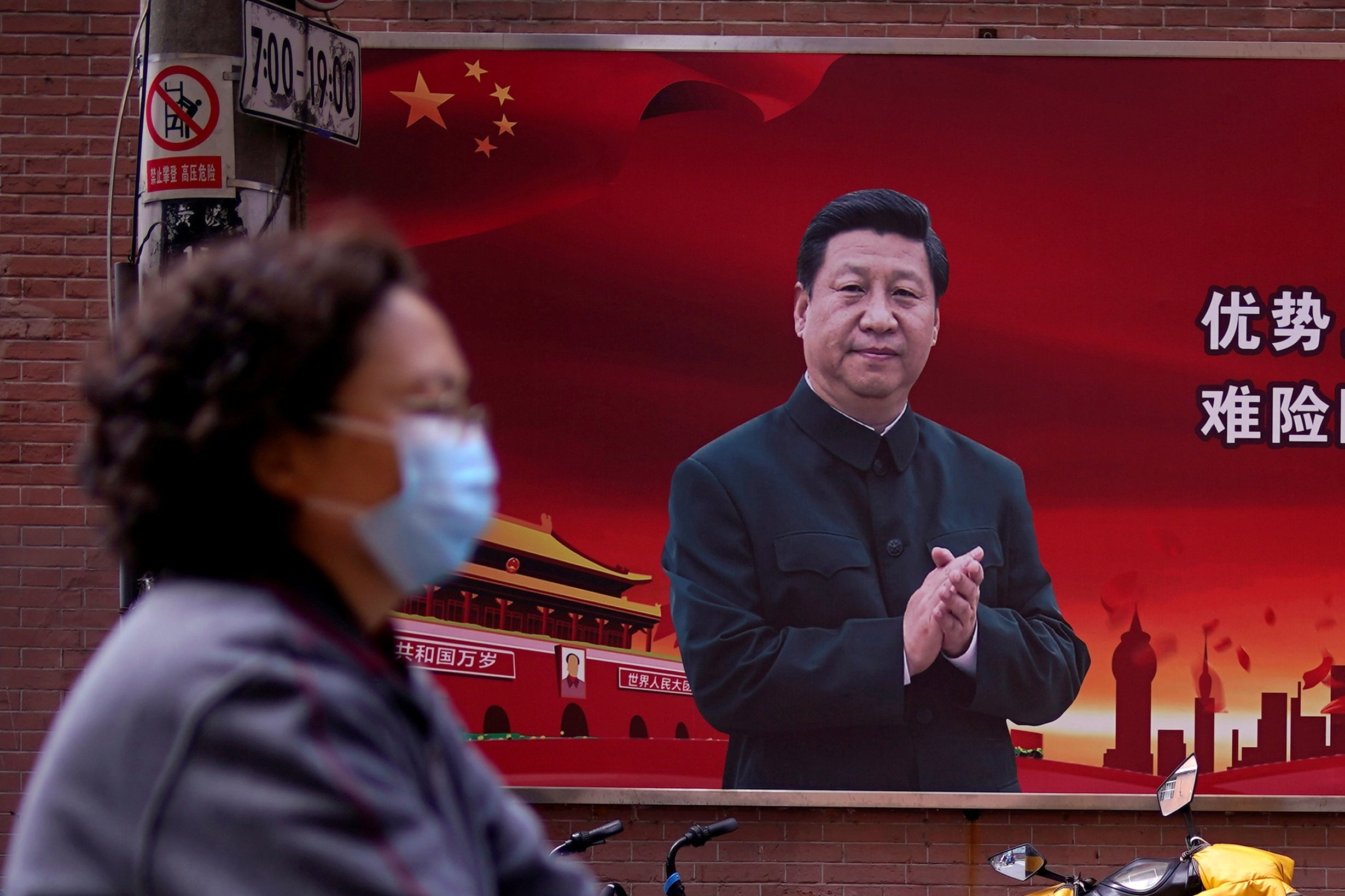 Coronavirus: China hits back at 'preposterous allegations' by Trump and allies